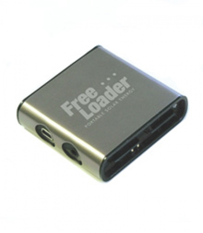 Freeloader - Spare Li-ion battery and hub